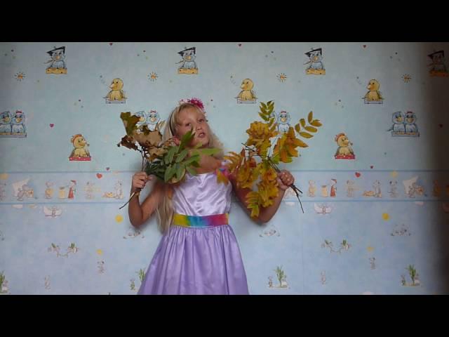Гитуляр Ирина читает произведение «Листопад» (Бунин Иван Алексеевич)