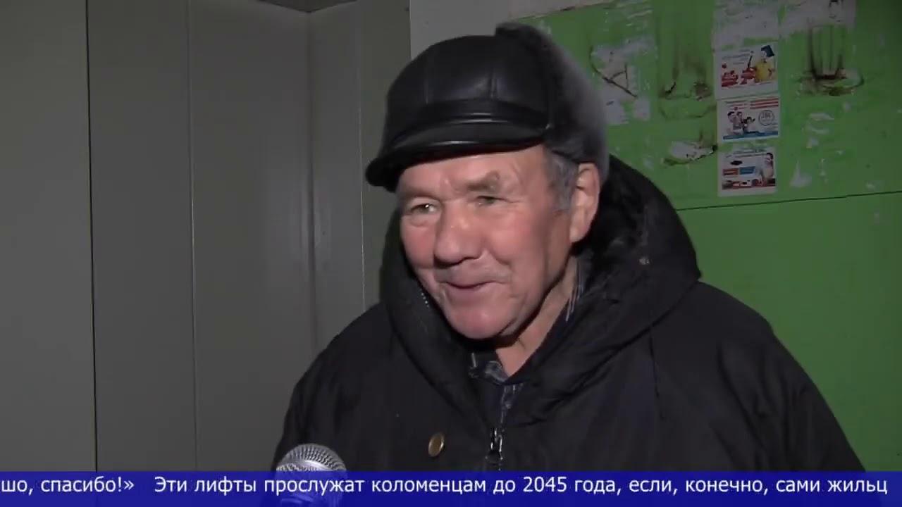 Видео. Новости Коломны 13 декабря 2019