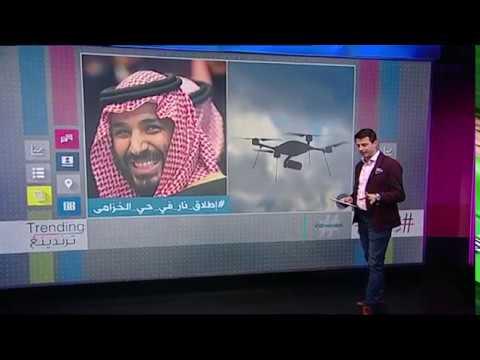 بي_بي_سي_ترندينغ: اسقاط #السعودية لطائرة #درون فوق #الرياض، تعرف على الاحتمالات  - نشر قبل 1 ساعة