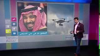 بي_بي_سي_ترندينغ: اسقاط #السعودية لطائرة #درون فوق #الرياض، تعرف على الاحتمالات