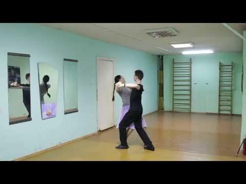 Танго Космическое | Схема танца | The Space Tango