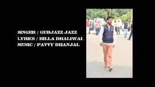 Inch 2 | Gurjazz | Brand New Song 2015
