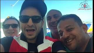 حماده هلال  واصحابه واحلى فرحة بتأهل مصر لكأس العالم من أمريكا HamadaHelal Video
