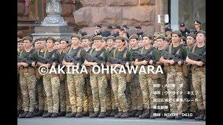 【ウクライナ美女部隊】ウクライナ・キエフ・ウクライナ軍軍事パレード①Ukraine Military parade in Kiev,Ukraine2018年8月20日