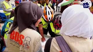 سباق دراجات على مشارف القدس ضمن أسبوع مناهضة الاحتلال - (9-3-2018)