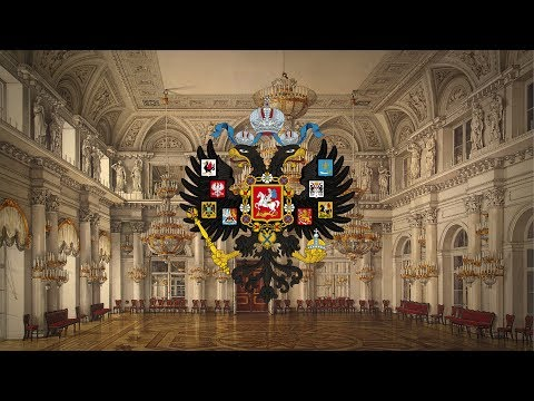"""Russian Empire (1721-1917) Imperial Anthem (God Save the Tsar/Боже, Царя храни"""" Vocal version"""