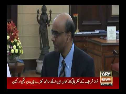 ARY News   Indian Finance Minister Jaitley, Singapore's deputy prime minister discuss financial ties