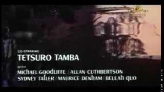 Riz Ortolani's music score from Lewis Gilbert's