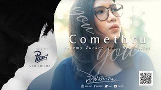 Gambar cover Jeremy Zucker feat  Bea Miller Comethru MV (cover ) pao007