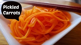 Vietnamese Pickled Carrots (do Chua) Recipe For Banh Mi Or Rice Vermicelli Noodle Salads