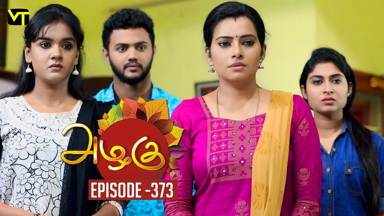 Azhagu - Tamil Serial | அழகு | Episode 373 | Sun TV Serials | 12 Feb 2019 |  Revathy | VisionTime