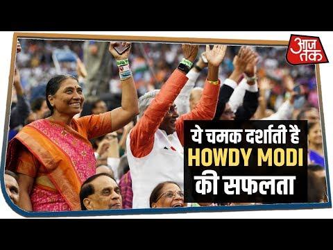 परदेश में अपनों के बीच पहुंचकर गदगद हुए Modi | भीड़ ने भी अनोखें अंदाज़ में किया स्वागत!