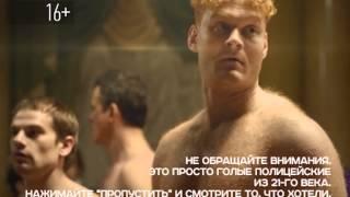"""Сериал """"Граница времени"""" в 20:00 на РЕН ТВ!"""
