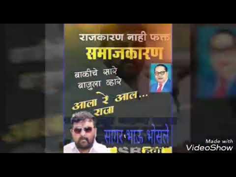 Shrirampur dattanagar sagar bhosale