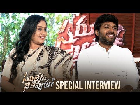Vijayashanti – Anil Ravipudi New Year Special Interview | Sarileru Neekevvaru | Mahesh Babu