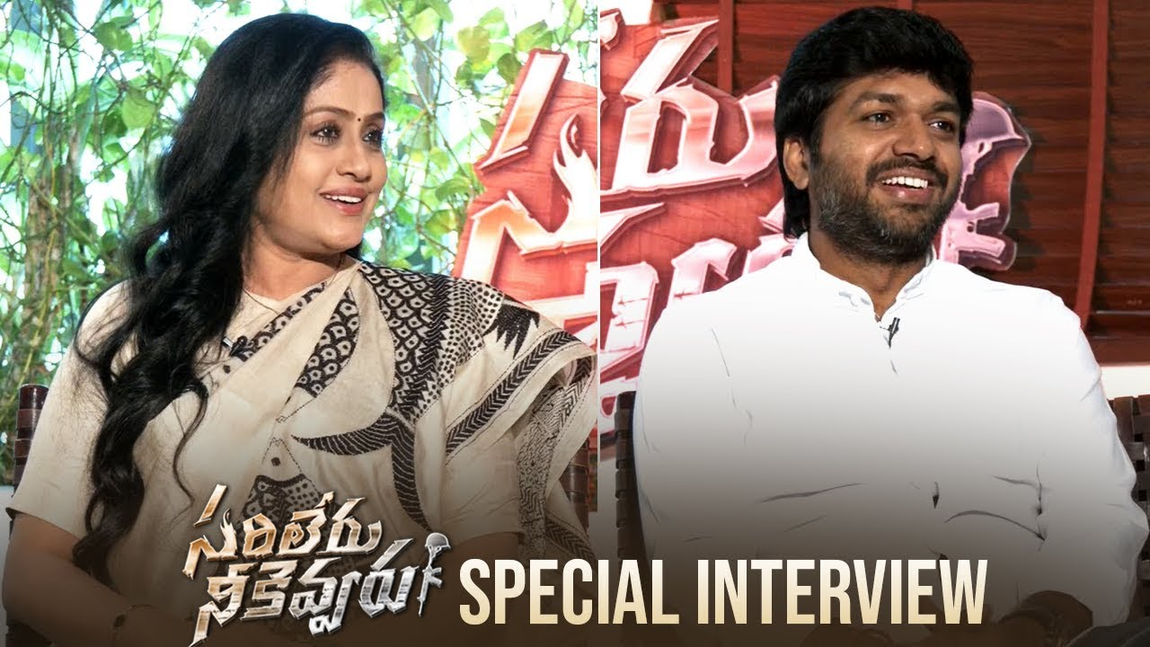 Vijayashanti - Anil Ravipudi New Year Special Interview