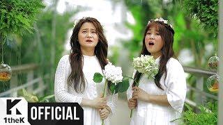[MV] Celeb Five(셀럽파이브) _ I wish I could unsee that(안 본 눈 삽니다) (Narr. Seolhyun(설현))