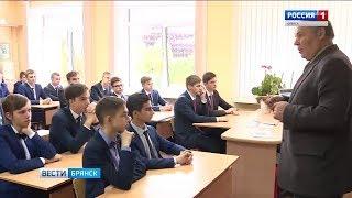 """""""Вести. Брянск"""". (эфир 19.09.2017 в 20:45)"""