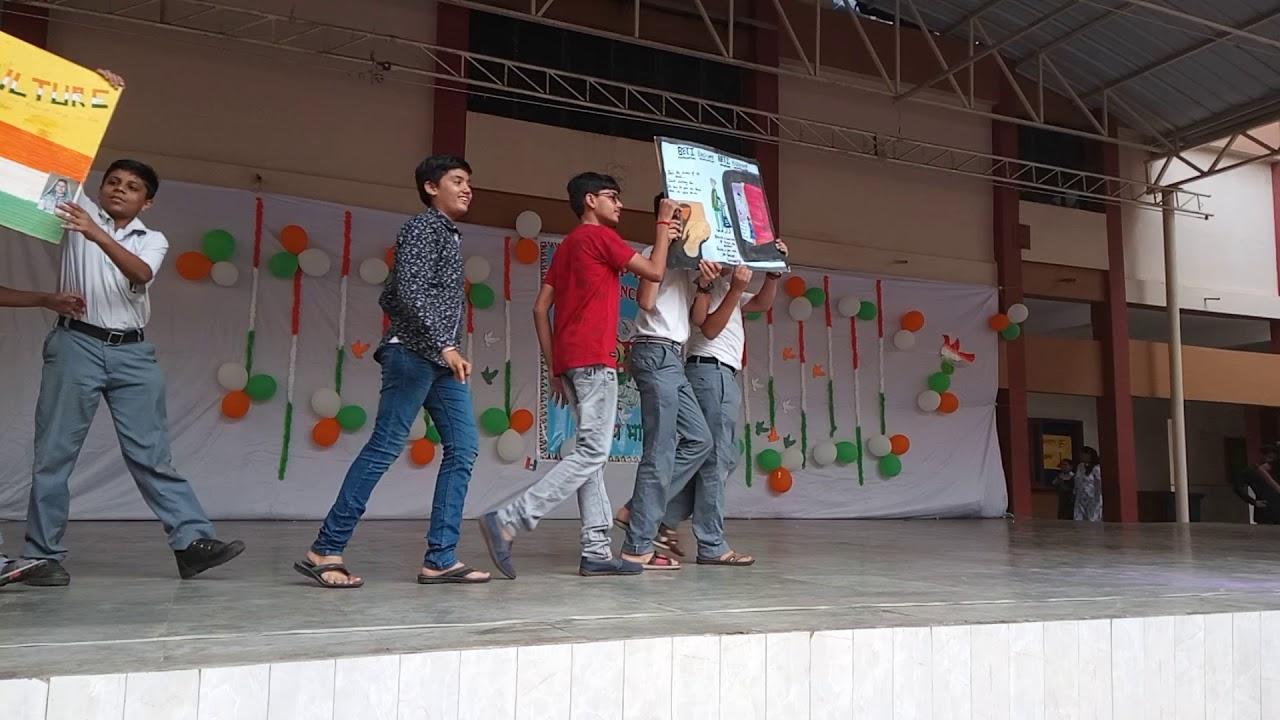 15 August Dance Performance St Xavier School Surat