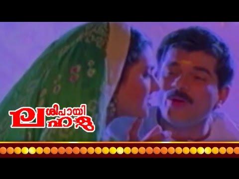 Mangala Deepam... Song From - Sipayi Lahala - Malayalam Movie
