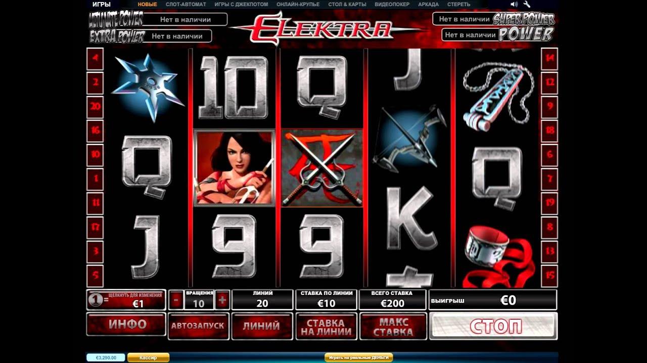 Ігровий автомат elektra
