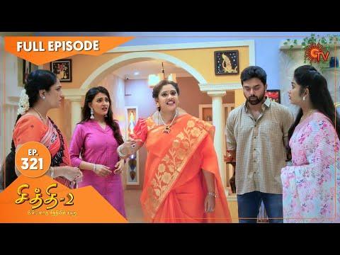 Chithi 2 - Ep 321 | 24 June 2021 | Sun TV Serial | Tamil Serial