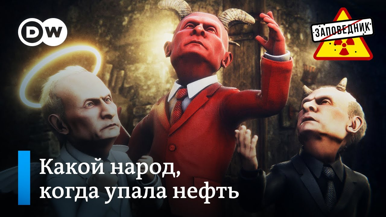Скупой царь Путин. Трамп против ВОЗ. Песня об онлайн-митингах –