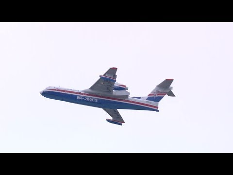 Beriev Be-200 : attention aux chutes d'eau...