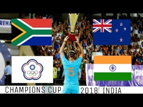Hero Inter Continental Cup 2018 | India | South Africa | New Zealand | Chinese Taipei