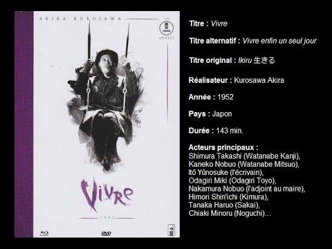 Vivre, D'Akira Kurosawa