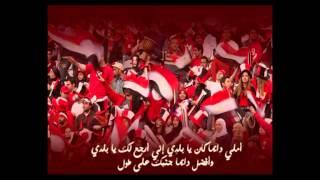 داليدا - حلوه يابلدي / Dalida - Helwa Ya Balady