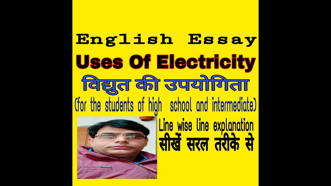english essayuses of electricityfor high school and intermediate  english essayuses of electricityfor high school and intermediate