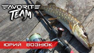 В поисках судака и щуки весной. Как ловить хищника на озере? Favorite Team.