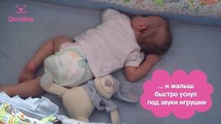 видео Мягкая игрушка новорожденных сна