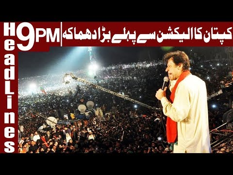 Imran Khan and the Art of War - Headlines & Bulletin 9 PM - 27 May 2018 - Express News