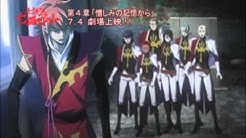 Code Geass: Akito the Exiled Episode 4 PV