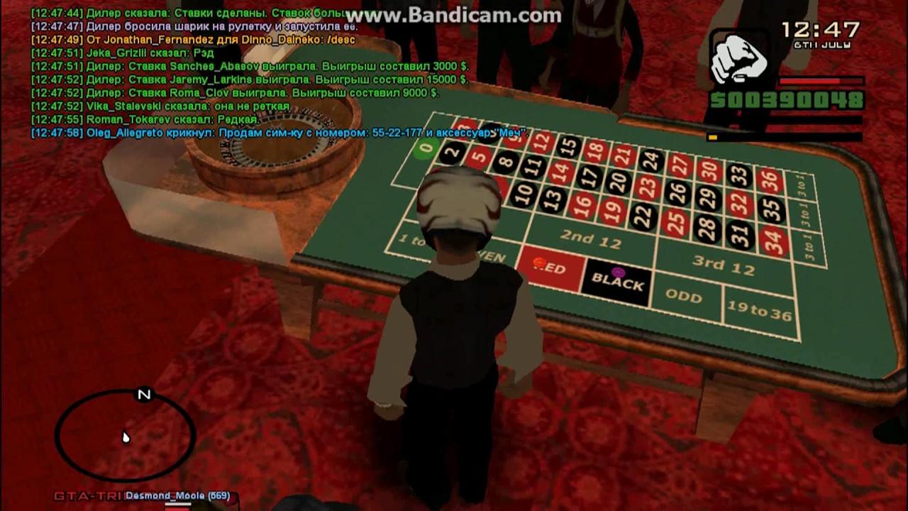Как играть в казино в samp холдем в казино