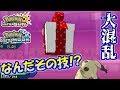 【ポケモンUSUM】前代未聞の「謎技」炸裂!このミミッキュはやべーぞ!【ウルトラサン/ウルトラムーン】