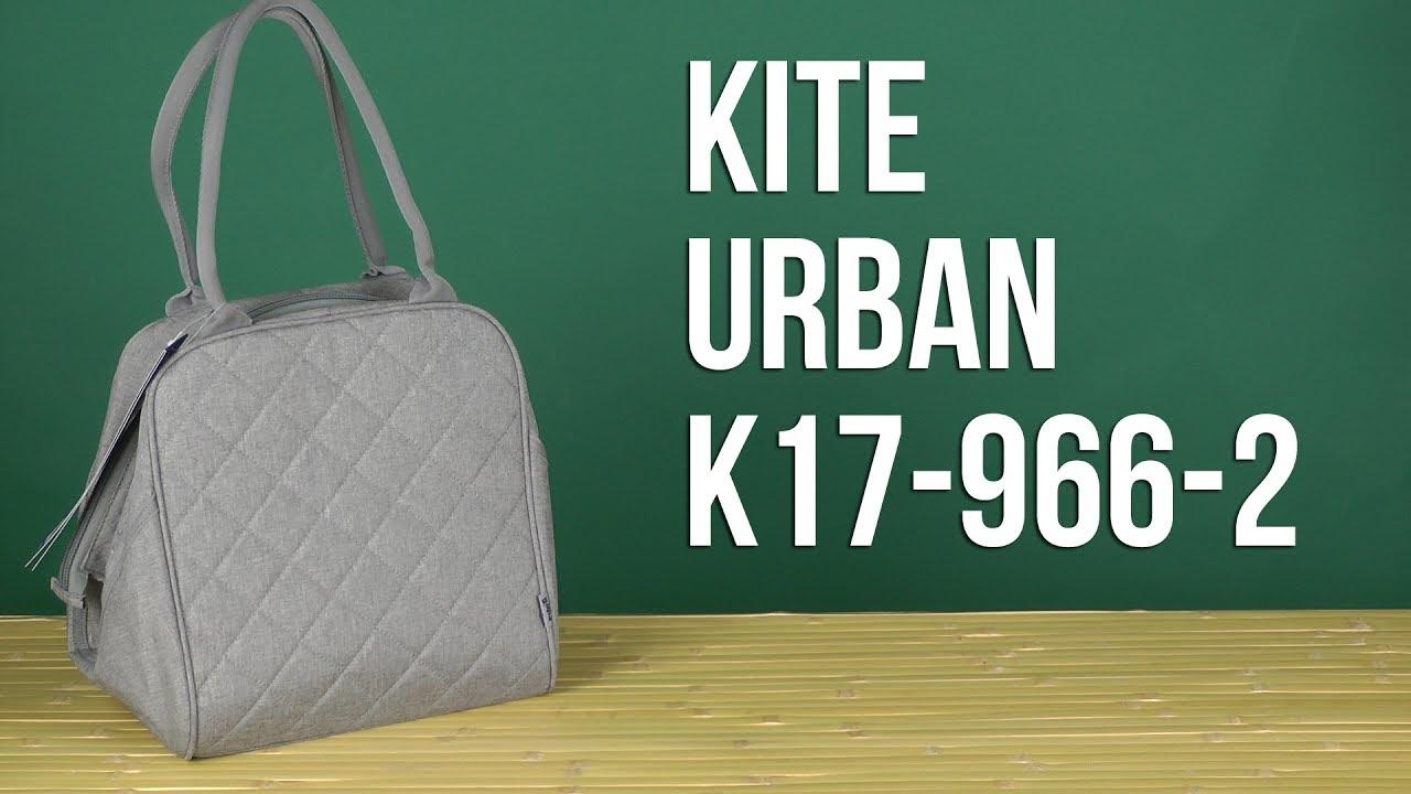 9d4fef541b10 Женская школьная сумка Kite Urban 966-2 - купить женскую школьную сумку в  Киеве | Цена, фото