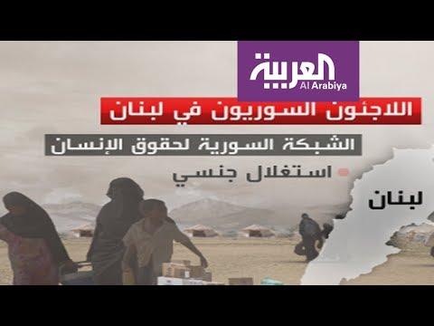 أرقام صادمة عن وضع اللاجئين السوريين  - 21:21-2017 / 10 / 12