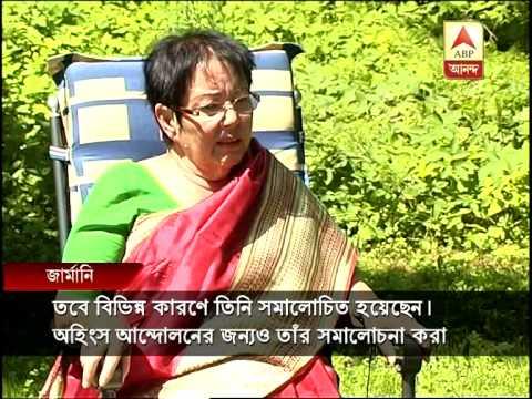 Akapat Anita: interview with netaji Subhas Chandra Bose's daughter Anita Bose Pfuff Part-3