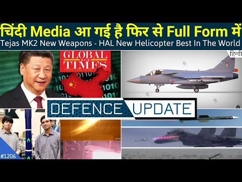 Defence Updates #1206 - Astra MK2 Update, Tejas MK2 New Weapons, HAL New IMRH Helicopter