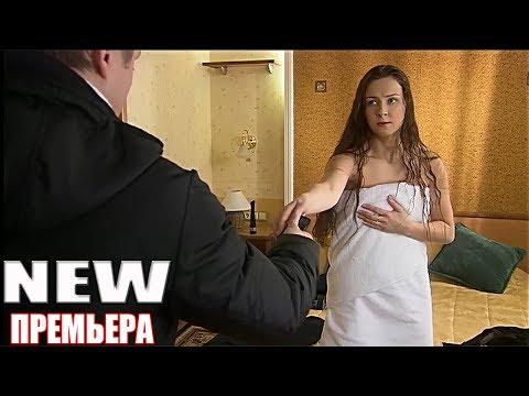 Офигенный фильм взорвал сердца! СНЕГ НА ГОЛОВУ Русские мелодрамы HD, новинки 2019