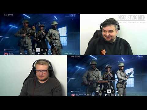 [DM] Battlefield V - В. Зуев, А. Загудаев