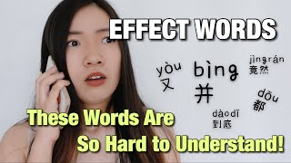 These Words Are So Hard to Understand - Learn Chinese Effect Words