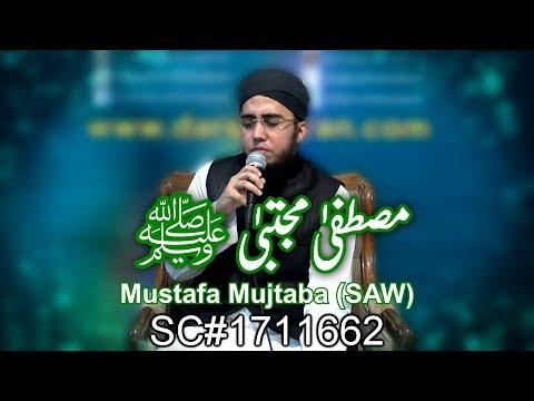 """Naat """"Mustafa Mujtaba (SAW)"""" - Hafiz Abdul Qadir"""