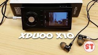 Cравнение xDuoo X10 с другими Hi-Fi девайсами