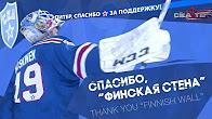 Свитер игровой ХК ЦСКА