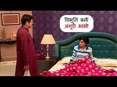 """भाभी जी घर पर है"" Serial Upcoming Twist 