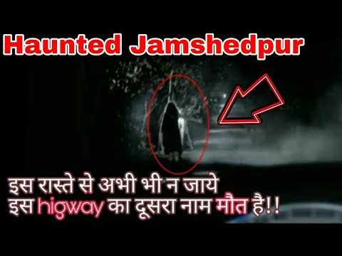 Haunted highway NH-33 jamshedpur,Jharkhand